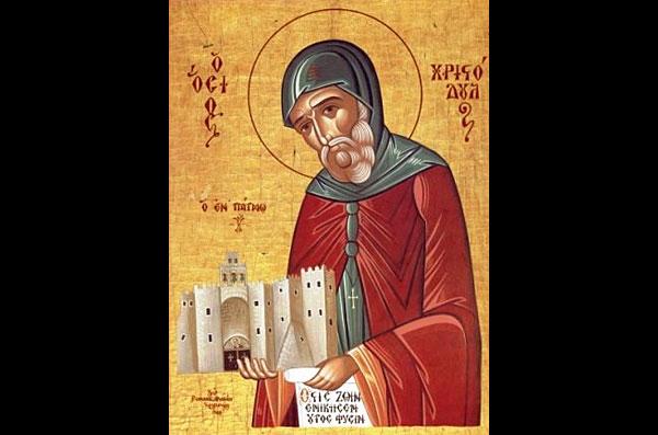 Ο Όσιος Χριστόδουλος ο εν Πάτμω