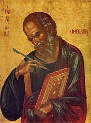 Ο Άγιος Ιωάννης ο Θεολόγος και Ευαγγελιστής 42ead0718ee