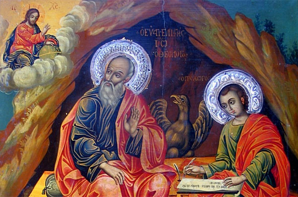 Αποτέλεσμα εικόνας για Άγιος Ιωάννης ο Θεολόγος